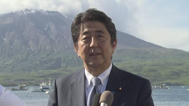 安倍首相 総裁選立候補を正式表明「先頭に立つ決意」 | NHKニュース