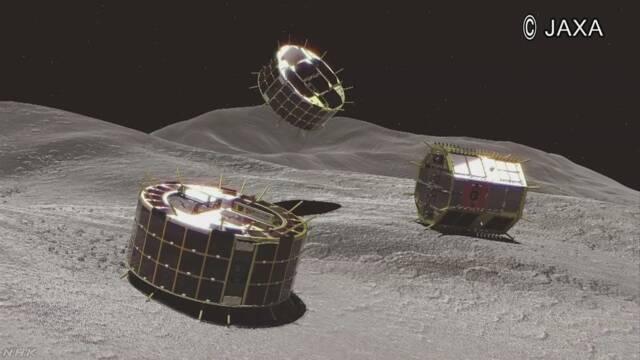 はやぶさ2 探査用の小型ロボットの分離成功