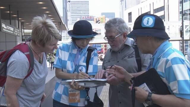 東京五輪・パラ きょうからボランティアの募集   NHKニュース