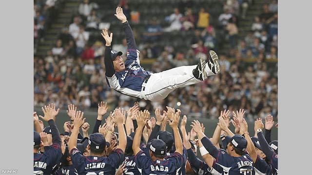 プロ野球 パ・リーグ 西武が優勝 10年ぶり22回目
