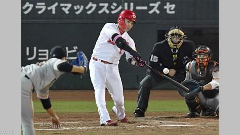 プロ野球 広島 2年ぶり日本シリーズ進出