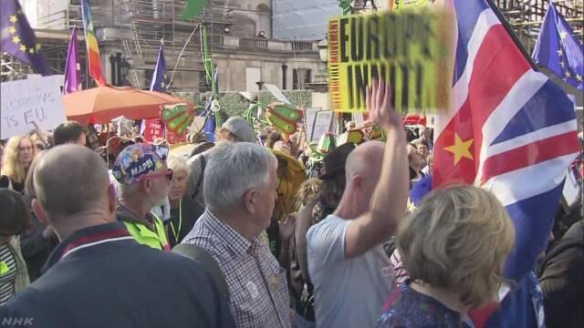 英 EU離脱前に再度の国民投票求め大規模デモ