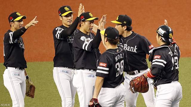 パ・リーグ2位のソフトバンク 2年連続で日本シリーズ進出
