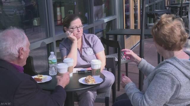 手話OKのスターバックス開店 全米初
