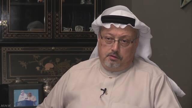 「事件は計画的だった」サウジアラビアが見解修正