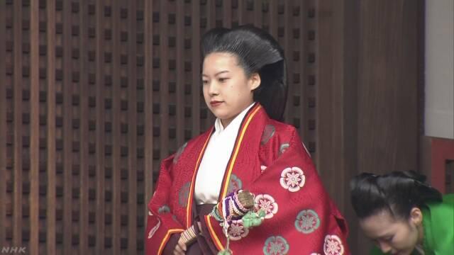 高円宮家三女の絢子さま 結婚式前に宮中三殿に拝礼