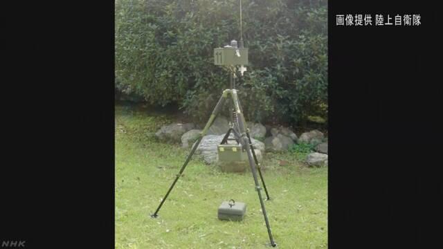 放射線の検知装置 規定超える電波 陸自 数値改ざんし使用か