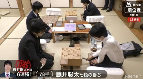藤井聡太七段、順位戦連勝記録を「16」に 1期抜けへさらに前進/将棋・順位戦C級1組