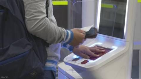 指の静脈の生体認証 デジカメ画像で突破される危険