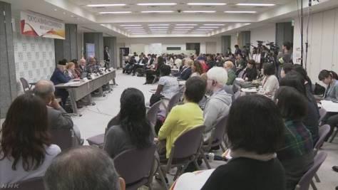 「アルビノ」差別や偏見なくす 日本で初の国際会議