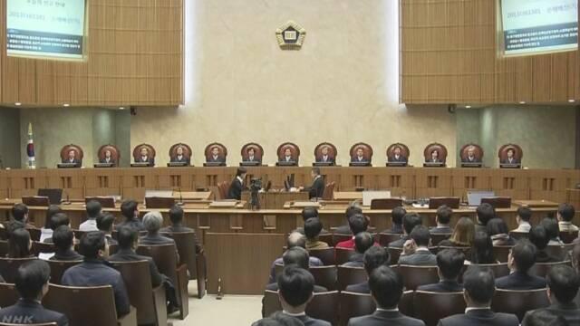 「徴用工」は「旧朝鮮半島出身労働者」に 政府