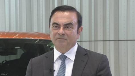 日産 ゴーン会長を逮捕へ 金融商品取引法違反の疑い