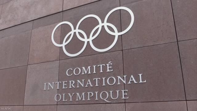 IOC 台湾呼び方変更認めない方針 住民投票に影響も