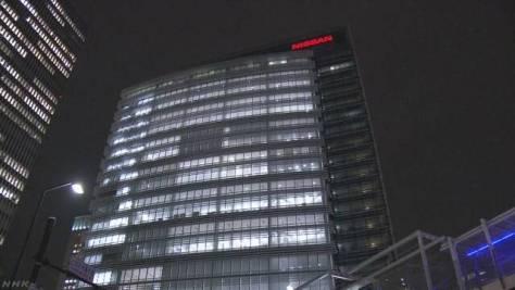 東京地検 日産本社を捜索 金融商品取引法違反の疑い