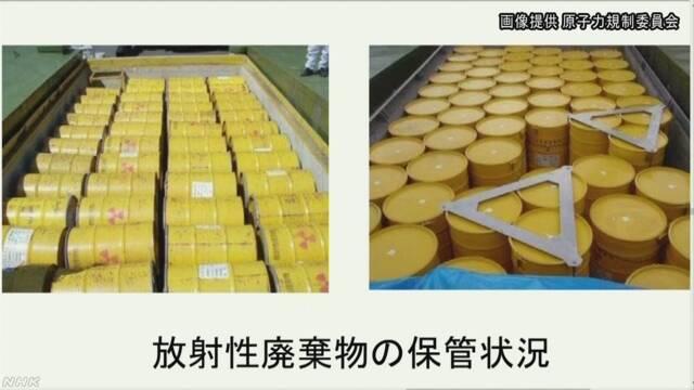原子力機構 放射性廃棄物保管のドラム缶腐食 点検には50年 | NHKニュース