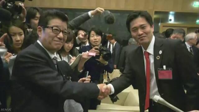 2025年万博 大阪で開催決定 55年ぶり2回目