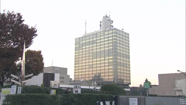 NHK受信料 来年と再来年の2回に分け値下げへ