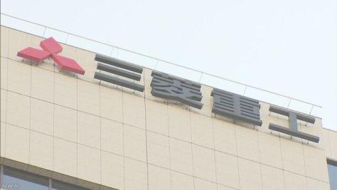 「徴用」三菱重工にも賠償命じる判決 韓国最高裁