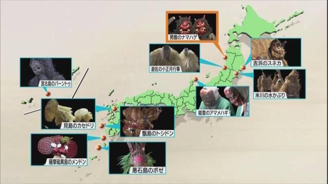 ユネスコ無形文化遺産に登録 喜びに沸く地元 | NHKニュース