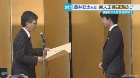 藤井七段が新人王の表彰式に出席 「更なる飛躍へ日々精進を」 東京