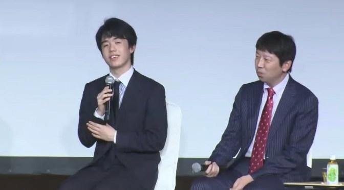 """藤井聡太七段 トークショーで「具体的に好きなタイプは?」の質問に長考 指した""""一手""""は…"""