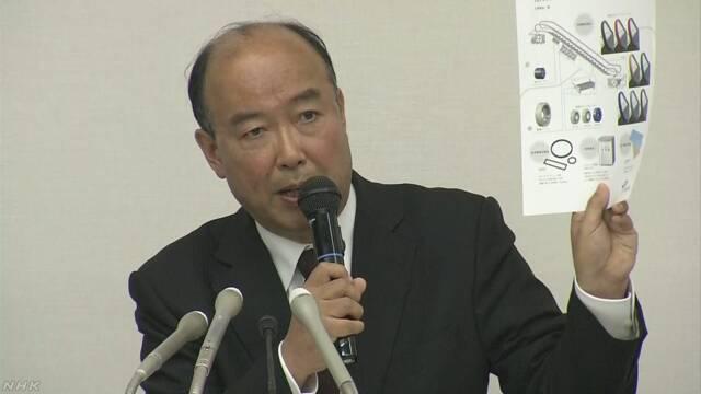 三菱電機の子会社 2008年以降 250種余の製品で不正 | NHKニュース
