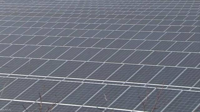 太陽光発電 減額措置の対象 着工した大規模事業者は除外へ