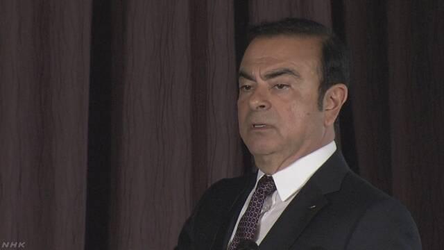 ゴーン前会長 役員報酬開示義務づけ後に退職金24億円増額 | NHKニュース