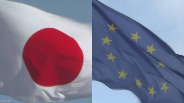 日本とEUのEPA 来年2月発効へ 世界最大の自由貿易圏に