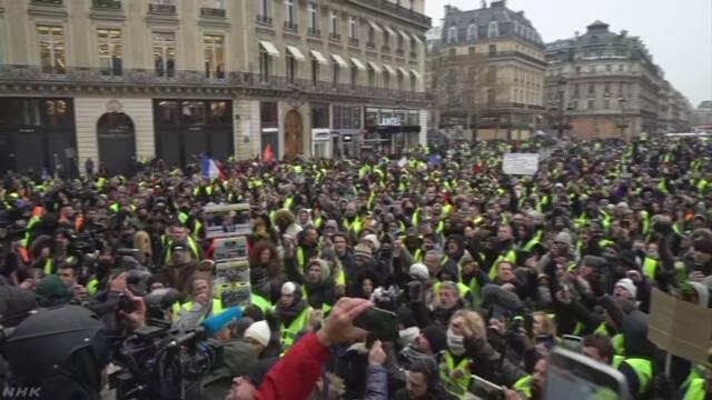 再びフランス各地でデモ 地元経済に影響も