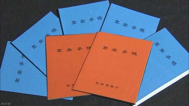 国民年金の追納制度 納付率4%余にとどまる見通し 総務省試算 | NHKニュース