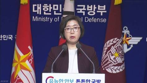 防衛省公開の映像 韓国国防省「客観的証拠とはいえない」