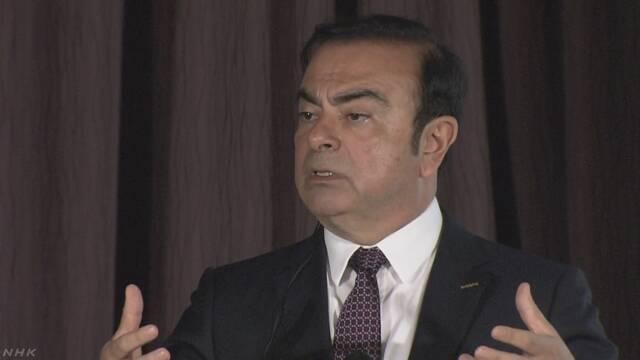 ゴーン前会長の勾留延長認める 来月11日まで 東京地裁