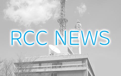 元カープ新井貴浩さん RCC野球解説者に | RCCニュース