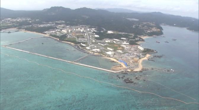 「どちらでもない」追加で投票全実施へ 沖縄県民の選択に影響も – FNN.jpプライムオンライン