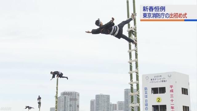 東京消防庁で出初め式 車いす利用者救助の新型車が初披露   NHKニュース