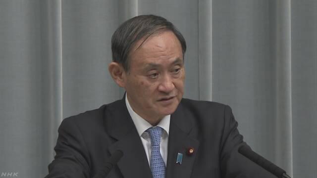 韓国徴用判決「総理指示踏まえ具体的な措置検討」 菅官房長官 | NHKニュース