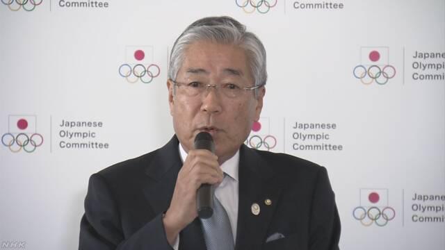 JOC竹田会長 五輪招致で汚職に関与容疑 仏メディア報道 | NHKニュース