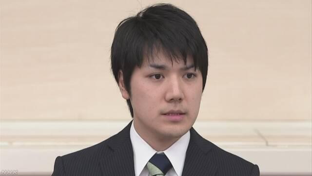 小室圭さん「金銭的問題 解決済みと理解」文書を公表