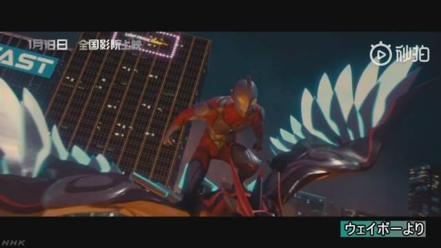 """ウルトラマン映画を""""無許可で製作"""" 係争中に続編公開 中国   NHKニュース"""