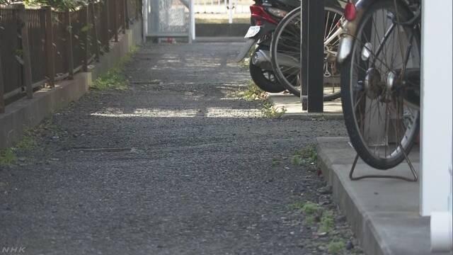 「目隠しされて連れてこられた」不明の女子大学生か | NHKニュース
