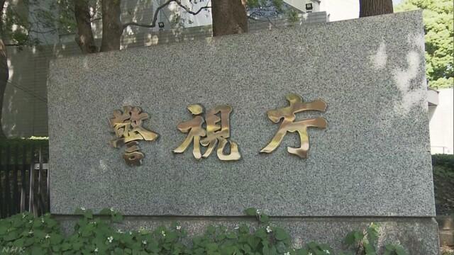製薬会社と毎日新聞社に脅迫文と粉末 青酸カリか | NHKニュース