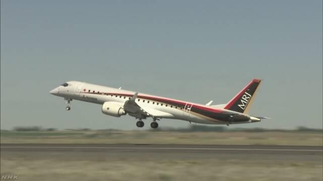 三菱航空機 ボンバルディアを逆に提訴へ 国産ジェット開発で | NHKニュース