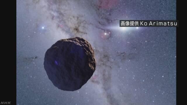 """低予算で大発見!太陽系の """"最果て"""" に小天体 日本の研究者"""