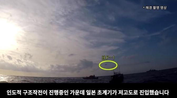 友好国機の威嚇飛行の対応マニュアル作成 韓国国防省 – 産経ニュース