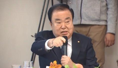 韓国・文喜相国会議長