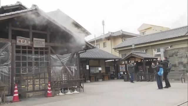 「地獄蒸し」できない!?名物がピンチ 大分 別府 | NHKニュース