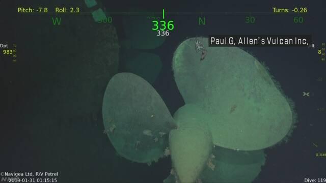 戦艦「比叡」見つかる 太平洋戦争中に沈没 謎の解明も…