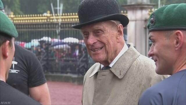 英女王の夫 フィリップ殿下「熟慮の末」運転免許を自主返納へ | NHKニュース