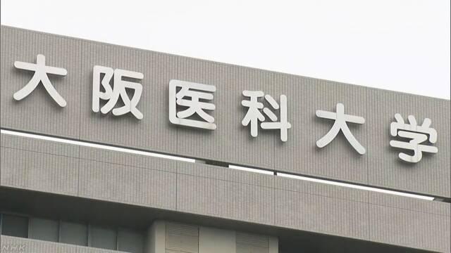 非正規職員にボーナス認める判決 弁護団「画期的だ」 | NHKニュース